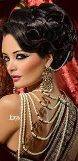 Muslimische Frauen Tragen Diesen Sch Ne Brautfrisuren