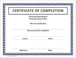 certificate template word survey template words certificate of completion 4 1024x791 training certificate template