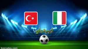 نتيجة | مباراة إيطاليا وتركيا اليوم في كأس أمم أوروبا