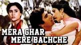 Smita Patil Meraa Ghar Mere Bachche Movie