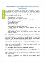 quality assurance technicians job roles and responsibilities of biotechnology technicians