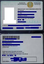 Индивидуальный идентификационный номер Википедия