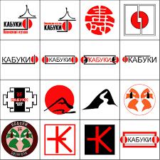 Графический дизайн второе высшее образование в Санкт Петербурге Первоначальные варианты логотипов