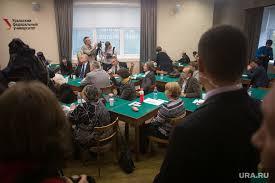 Мединского не лишили диссертации Заседание диссертационного совета в УрФУ в поддержку труда главы Минкульта РФ Екатеринбург