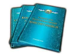 uzbekistan embassy in Посольство Узбекистана в Израиле  8 декабря День Конституции Республики Узбекистан