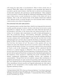 on lacanian literary criticism  3