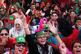 Celebration in wedding ceremony in Lahore: PTI