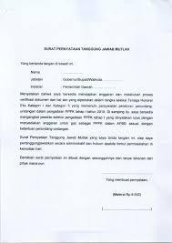 Surat ini sangat berguna dalam membangun hubungan dengan pihak luar sehingga harus disusun dengan baik. Kementerian Pendayagunaan Aparatur Negara Dan Reformasi Birokrasi Surat Deputi Bidang Sdm Aparatur Perihal Undangan Rapat Koordinasi Untuk Bupati Walikota Batam 23 Januari 2019