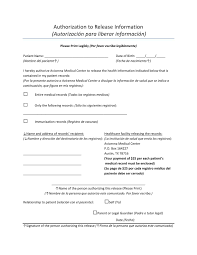 Authorization Letter To Release Information Sponsorship Templates