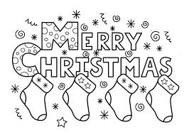 Free Printable Christmas Sheets Amazing Free Printable Color Number