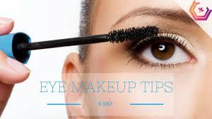 eye makeup tips in hindi aur best makeup kit and s ki dels you