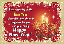 Happy new year images with shayari specially for family wishes. Happy New Year 2020 Best 20 Whatsapp Happy New Year Pictures Happy New Year Animation Happy New Year Images