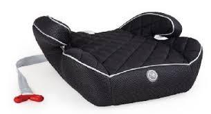 Купить Детское <b>автомобильное</b> кресло <b>HAPPY BABY Бустер</b> ...