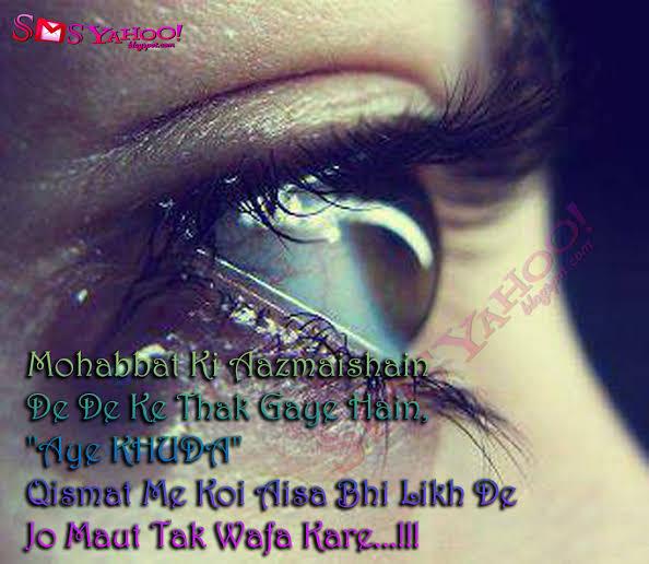 sad msg in hindi for boyfriend