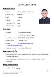 resume languages