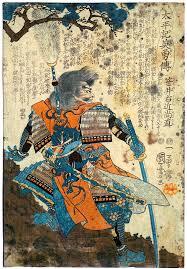 Ronin Japanese Art Wallpapers Top Free ...
