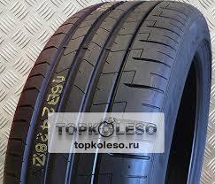<b>Pirelli Pzero Sports</b> Car