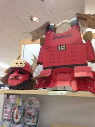 cardboard samurai armor