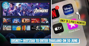 Disney+ Hotstar Set To Launch In Thailand On 30 June