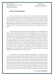 essay study skills by yassine ait hammou ibn zohr university