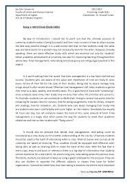 essay study skills by yassine ait hammou essay 1 study skills by yassine ait hammou ibn zohr university
