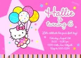Hello Kitty Party Invitations Printable Zoli Koze