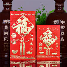 Small Picture Popular Chinese New Year Red Envelopes Lucky Money Buy Cheap