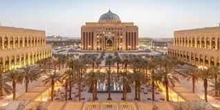 جامعة الأميرة نورة تعلن بدء التسجيل في 4 دبلومات مهنية