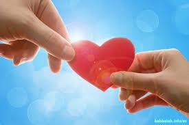 """Resultado de imagen de """"Amarás al Señor, tu Dios, con todo tu corazón, con toda tu alma, con toda tu mente, con todo tu ser."""""""