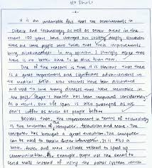 ielts letter writing sample all about letter sasample of shuli s actual writing after she learned my methods ilgsq1dn