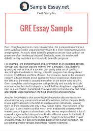 gre analytical essay sample