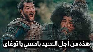 مواعيد عرض مسلسل قيامة عثمان ويعرض مسلسل قيامة عثمان أو قيامة عثمان 61 كل يوم. Q Hk0xj2wzu77m
