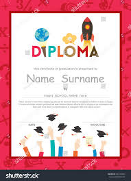 school kids diploma certificate background template stock vector  school kids diploma certificate background template