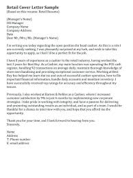 Cover Letter Sales Representative No Experience Example Of Sales
