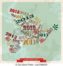 vintage happy new year banner clip art. Vintage Happy New Year Banner Clip Art In