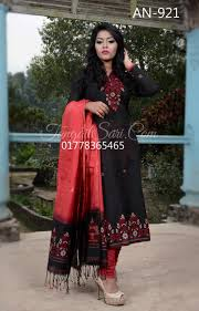 Fashion Designing Salwar Kameez 2013 Half Silk Salwar Kameez Designs Catalogue Salwar Kameez