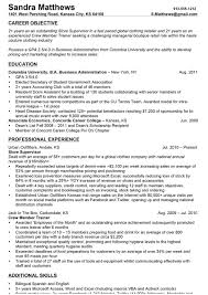Sample Resumes Library Assignments Handouts Austin Community College Sample 22