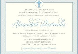 Catholic Baptism Invitations Wording For Baptism Invitations Catholic Baptism Invitations