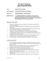 nursing nursing responsibilities for resume