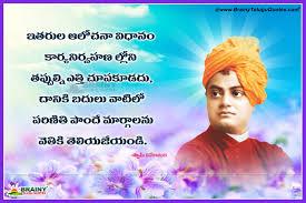 Vivekananda Words Homework Academic Service Ufcourseworkwdam