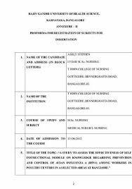 airplane fueler resume apa thesis table contents top university phd dissertation help nursing importance of essays phd dissertation help nursing importance of essays
