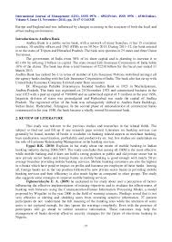 my best city essay in urdu