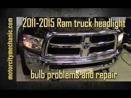 2011 2015 ram truck headlight bulb problems and repair youtube 1993 Dodge Ram Headlight Wiring 2010 Dodge Ram Headlight Wiring Harness #19