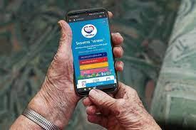เราชนะ' ไม่มีสมาร์ทโฟนเงินเข้าวันไหน ตรวจก่อนเช็คสิทธิ์ | The Thaiger  ข่าวไทย