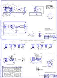 Курсовая работа по технологии машиностроения курсовое  Курсовой проект Технологический процесс изготовления детали Корпус гидрозамка погрузчика