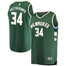 Throwback Giannis Jersey Giannis Giannis Jersey Antetokounmpo Jersey Throwback Giannis Antetokounmpo Throwback Antetokounmpo Throwback Antetokounmpo bdbeeafdaeecebebc|Stay From Lewisville: 09/01/2019