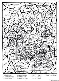 Coloriage Magique Avec Dessin Dragon A Imprimer L L L