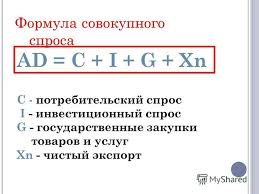 Презентация на тему КУРСОВАЯ РАБОТА ПО ДИСЦИПЛИНЕ  3 ad