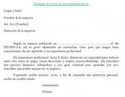 Carta De Presentacion Modelos Modelo De Carta De Presentacion De Curriculum Modelo De Curriculum