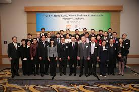 prof the hon k c chan secretary for financial services and the treasury had a group photo with the 17th hong kong korea business round table partints